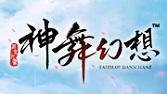 《神舞幻想》带你观光九州世界