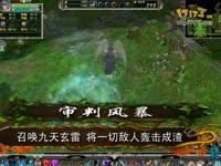 阿凡龙英雄扎吉宣传视频