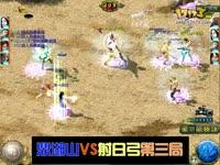 《刀剑英雄》雷蛇杯跨服团体PK大赛10月18日电信射日弓VS鼎湖山