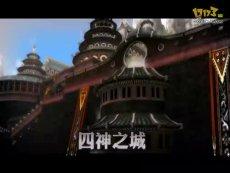 """《魔钥》首部资料片""""恶龙传说""""宣传片"""