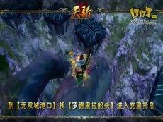 《天骄3》3月9日12点封测新玩法初探