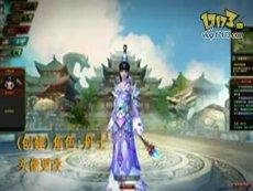 无商城武侠网游《大唐2》新手指导视频