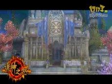 《诸神之怒》9.20首测场景职业展示视频