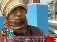 Game囧很大7:猥琐叔叔强推小正太 无辜死宅躺着也怀孕   20120921