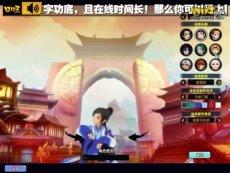 17173新游尝鲜坊《720》试玩2012.12.30