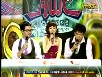 2006AWC中韩对抗赛现场视频(上)