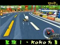 高速个人02星座丨丶Koko