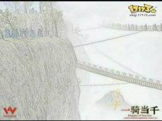 天国Ж王朝 进驻《一骑当千》