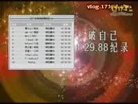 【TBEJoanna】作品新图工厂未完成第五区破纪录视频搏斗士丨傲总1.28.91