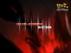 《龙之幻想》4月3日新服 美女米丁陪你玩