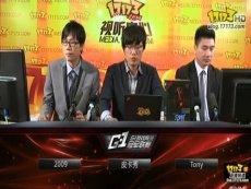 【G1亚洲八强】iG vs Zenith_3