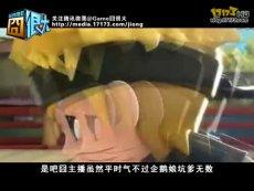 Game囧很大第32期:性健康爱和谐 蓝港逆袭失败惨下岗 20130419