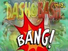 Dash & Bash Trailer