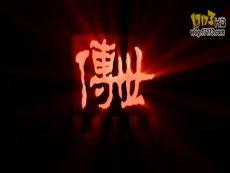 马天宇形象植入 《传奇世界》巅峰跨服赛CG宣传片