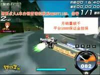 qq 雷诺/QQ飞车绝版A车纪念版白银雷诺试驾第一视角...