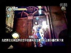 神圣的征程游戏视频攻略-时间阶梯