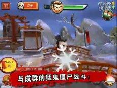 超清花絮 《武士大战僵尸》——  Glu Mobile TD游戏新作-3D