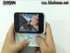 GAMEBOX iphone44S 游戏手柄 苹果游戏手柄 地牢猎手3 视频演示-手柄 热门集锦