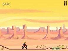 《摩托车表演赛》Bike Race 高清