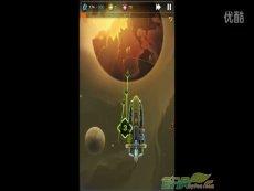 最新片段 防御舰队欧米茄 Strikefleet Omega-百分网