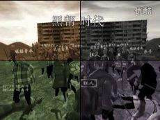 视频片段 骑马与砍杀 黑帮时代-黑帮火拼