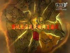 腾讯轻国战网页游戏革新之作——王朝霸域