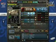 三星WCG2013中国区总决赛 英雄联盟 OMG vs LGD