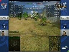 三星WCG2013中国区总决赛 半决赛 TeD vs Th000