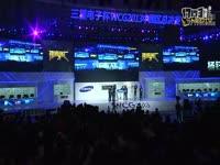 三星WCG2013中国区总决赛 神庙逃亡 郭光辉 vs 杨钰森