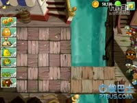 【口袋巴士】 植物大战僵尸2  - Pirate Seas - Day 9 (1st Star)