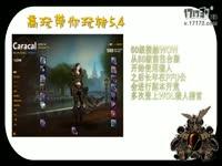 小辉解说:高玩带你玩转5.4猎人篇!