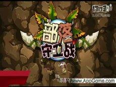 《部落守卫战》第二章17-3通关视频 - 任玩堂