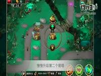 《部落守卫战》第二章13-5通关视频 - 任玩堂