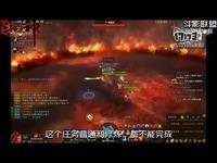 【斗影联盟】神兵任务系列火云禁地