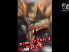 《怪物猎人大狩猎任务》游戏试玩视频