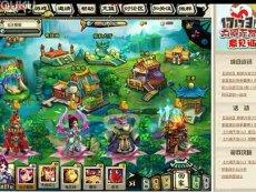 网页游戏《大闹天宫OL》试玩体验视频(1)