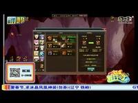 [游戏进行时]20131129期DC沐沐《热血海贼王
