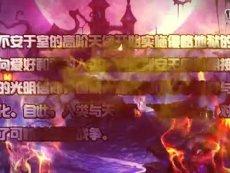 《格子RPG》12月25日不删档内测 CG片段首爆