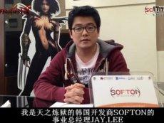 SOFTON海外事业部部长致中国玩家视频