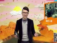 新视角 第四人称游戏《亭阁》带来创意新玩法