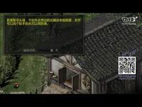 17173新游尝鲜坊《真传奇》试玩2014.04.02
