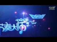 UP2014腾讯游戏游戏移动平台宣传片