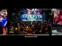 UP2014腾讯游戏《英雄联盟》宣传片