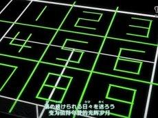 BABY STEP ~网球优等生~ 02
