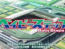 BABY STEP ~网球优等生~ 10