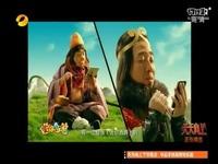 《迷你西游》TVC广告登录湖南卫视天天向上