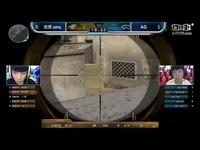 CFPL S5 半决赛 AG vs 地球-TD