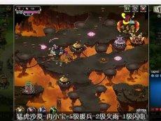 《部落守卫战》BOSS的逆袭火山霸主噩梦难度
