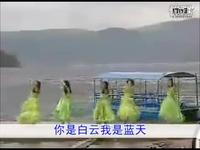 【小苹果】云南山歌版MV歌舞齐备SM风月无边出品