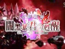 《夢幻之星 Online 2》明日開放新緊急任務 同步釋